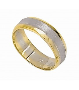Wedding ring xatziiordanou SX225