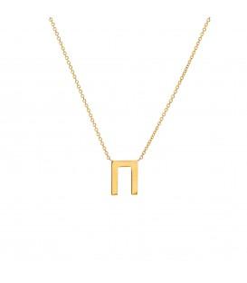 Κολιέ με μονόγραμμα Π Χρυσό