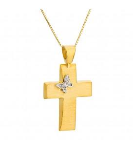 Pendant gold
